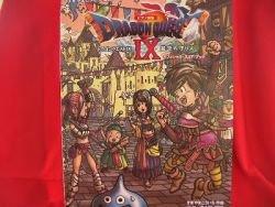 SQUARE-ENIX Dragon Warrior (Quest) IX 9 BEST Piano Sheet Music Collection Book / Nintendo DS