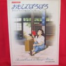 Only Yesterday Soundtrack Piano Sheet Music Collection Book