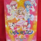 Kirarin Revolution Piano Sheet Music Collection Book