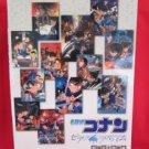 "Detective Conan ""the movie song"" Piano Sheet Music Collection Book"