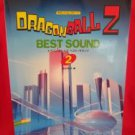 DragonBall Z Electone Sheet Music Collection Book