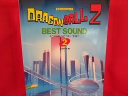 DragonBall Z Electone Sheet Music Collection Book