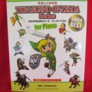 "Legend of Zelda 34 Piano Sheet Music Collection Book ""Beginner Rank"""
