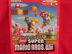 "Wii New Super Mario Bros ""Beginner rank"" Piano Sheet Music Collection Book"