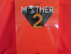 Nintendo MOTHER 2 EarthBound Piano Sheet Music Collection Book