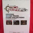 Chrono Trigger Piano Sheet Music Collection Book / Nintendo DS