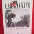 Final Fantasy VI 6 Piano Sheet Music Collection Book