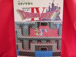 SQUARE-ENIX Dragon Warrior (Quest) IV 4 Piano 24 Sheet Music Collection Book /NES