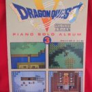 SQUARE-ENIX Dragon Warrior (Quest) V 5 Piano Sheet Music Collection Book / SNES