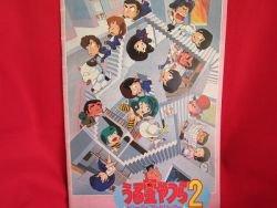"Urusei Yatsura the 2th movie ""Beautiful Dreamer"" art guide book *"