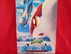 """Pokemon #5 movie""""Heroes: Latios and Latias"""" art book 2003"""