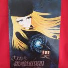 "Galaxy Express 999 the movie ""ANDROMEDA TERMINAL"" art book 1981"