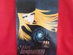 "Galaxy Express 999 the movie ""ANDROMEDA TERMINAL"" art book 1981"