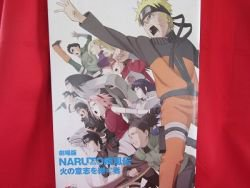 """Naruto the Movie """"Inheritors of the Will of Fire"""" art gude book"""