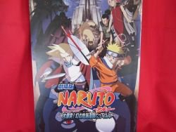 """Naruto the Movie """"Legend of the Stone of Gelel"""" art gude book"""