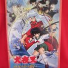 "Inuyasha the Movie ""Affections Across Time"" art guide book"