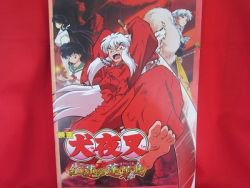 """Inuyasha the Movie """"Fire on the Mystic Island"""" art guide book"""