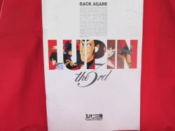 """Lupin the 3rd the movie """"Farewell to Nostradamus"""" art book"""