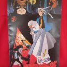 """Lupin the 3rd the movie """"The Castle of Cagliostro"""" art book"""