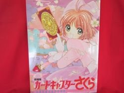 Cardcaptor Sakura #1 the movie art guide book