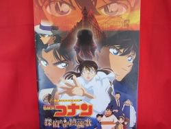 """Detective Conan the movie """"The Private Eye's Requiem """" guide art book 2006"""