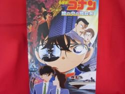 """Detective Conan the movie """"Captured in Her Eyes """" guide art book 2000"""