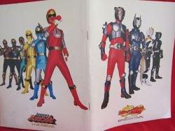Hurricaneger & Kamen Masked Rider Ryuki the movie photo guide book