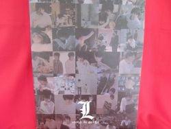 "DEATH NOTE the movie ""L change the world"" photo guide book / Kenichi Matsuyama"