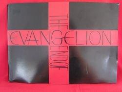 "Evangelion the movie ""End of Evangelion"" art guide book"