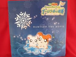 "Hamtaro the movie ""Aurora Tani no Kiseki"" art guide book w/sticker"