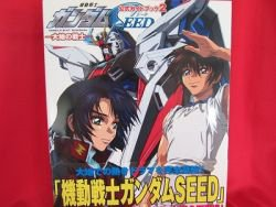 Gundam SEED official guide art book #2