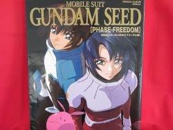 """Gundam SEED """"PHASE - FREEDOM"""" illustration art book"""