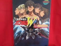 "Gundam Wing W ""1st OPERATION"" illustration art book"