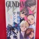 "Gundam Wing W ""History of THANK KINGDOM"" illustration art book"