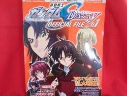 "Gundam SEED Destiny ""official file 01"" illustration art book w/Card"