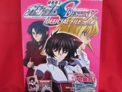 "Gundam SEED Destiny ""official file 02"" illustration art book w/Card"