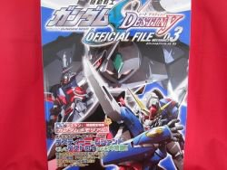 "Gundam SEED Destiny ""official file 03"" illustration art book w/extra"