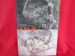 """Evangelion """"ADAM"""" just mens photo file art book"""