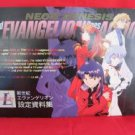 Evangelion Set material collection illustration art book