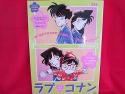 """Detective Conan """"Love Conan"""" guide art book"""