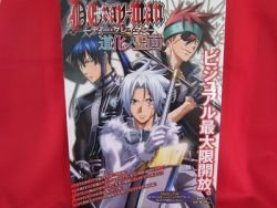 D Gray man official visual collection art book w/poster