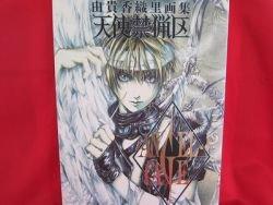 "Kaori Yuki ""ANGEL CAGE"" illustration art book"