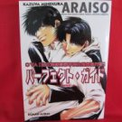 """Araiso Private High School Student Council Executive committee"" perfect guide book"