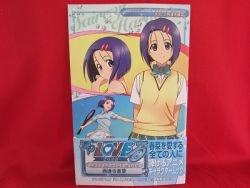 """To Love Ru """"Haruna Sairenji""""characters file book #2"""