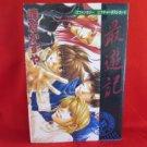 Saiyuki 32 picture post card collection book
