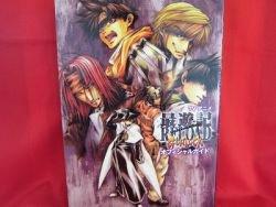 Saiyuki RELOAD GUNLOCK official guide art book