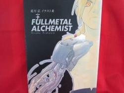 Fullmetal Alchemist illustration art book / Hiromu Arakawa