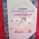"""Miyuki Yamaguchi """"CONGRATULATION"""" illustration art book"""