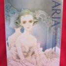 """Reiko Shimizu """"ARIA"""" illustration art book"""