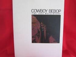 "Cowboy Bebop ""The jazz messengers"" illustration art book"